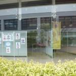 外から見た展示ギャラリー